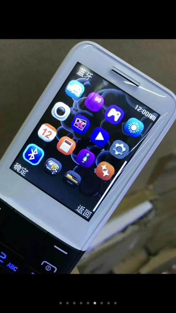 China Unlock Nokia, China Unlock Nokia Manufacturers and Suppliers