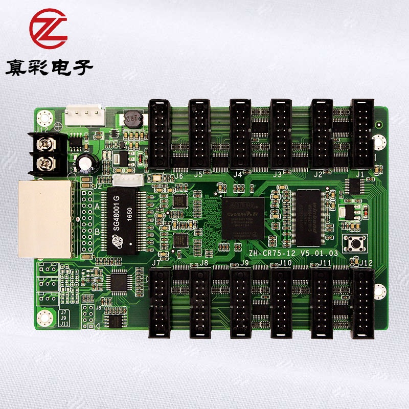 ZH-CR75-12 full color rgb <strong>video</strong> and animation screen wall pc control synchronous led display controller system ZH-CR75-12