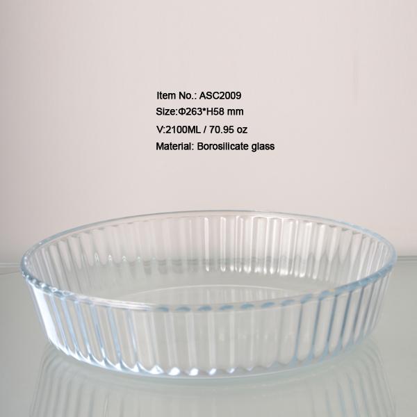 Asc2009 263x263x58mm Round Glass Baking Pan Microwaveable