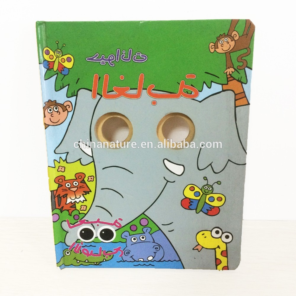 Hangzhou Nature Customized Special Shaped Child Story Hardcover Book Printing