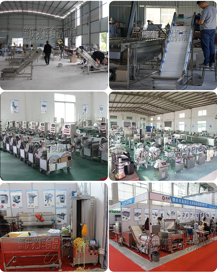 Industrial potato chips cutter potato french fries making machine for  potato chips manufacturers