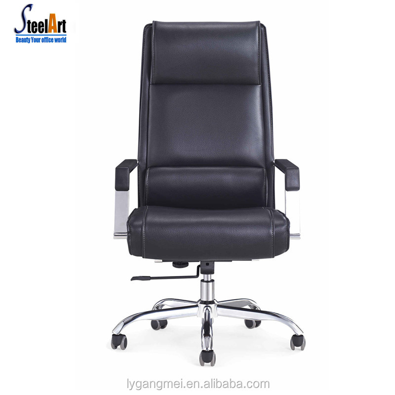 High back upholstered electric adjustable ergonomic office chair