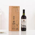 Free Design!! Free Sample!!! Fashion Recycle Custom Print Paper Wine Bag For Shopping, Single Wine Bottle Packaging Bag