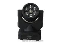 Running water effect Sound Control 7*10W RGBW led projector,230w sharpy 7r beam moving head light