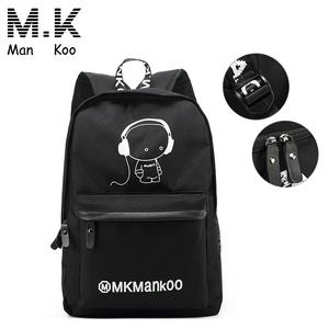 30e8651be1 China school bag wholesale 🇨🇳 - Alibaba
