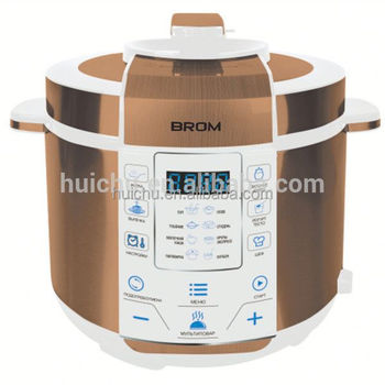 best price cuckoo rice cooker
