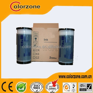 For Riso printing ink CZ180