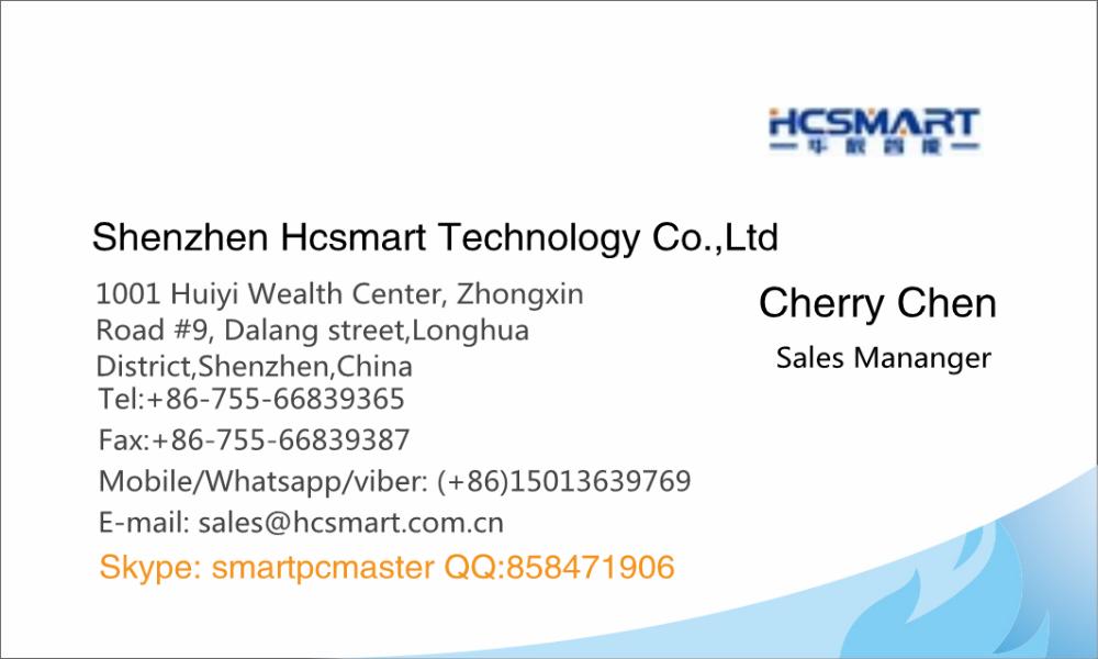 B85 6 Giga Lan Ports Network Security Firewall Computer