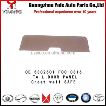 GREAT WALL SAFE TAIL DOOR PANEL/OE:6302501-F00-0315