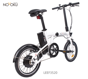 2018 hot electric bike /16inch folding electric bicycle / small ebike for women and kids