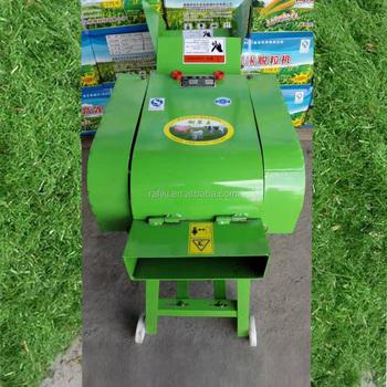 High Quality Chaff Cutter Mini Cutting Grass Machine For Sale Buy