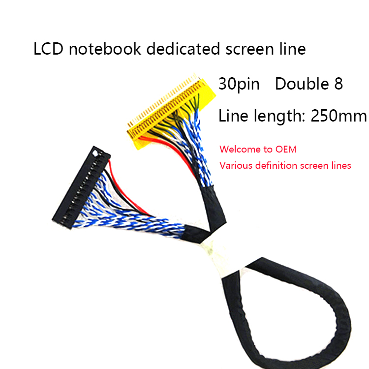 Factory Price Auto Wire Harness  6 pin Connector Lcd LVDS Cable