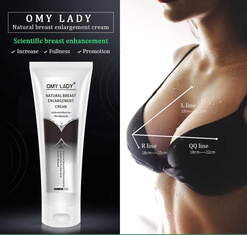 OMY महिला स्तन वृद्धि क्रीम अपने कप आकार उठाने वृद्धि बड़े बड़े स्तन तंग क्रीम