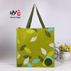 Cloth film printing edge seam pp woven shopping bag