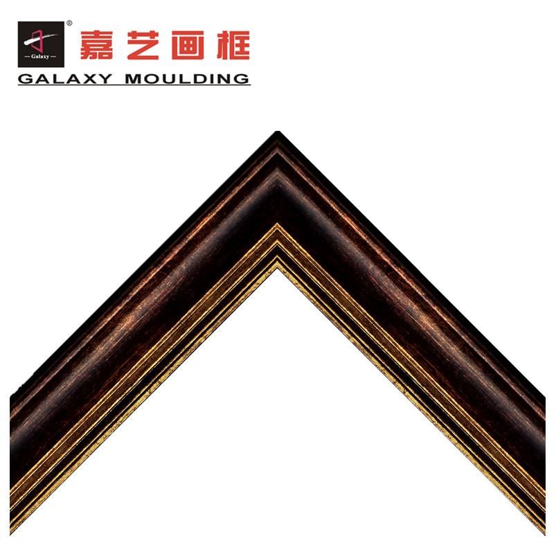 wholesale One Dollar Plastic Painting Art Frame Picture Frames moulding