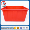 70 litres rectangular plastic water container with wheel