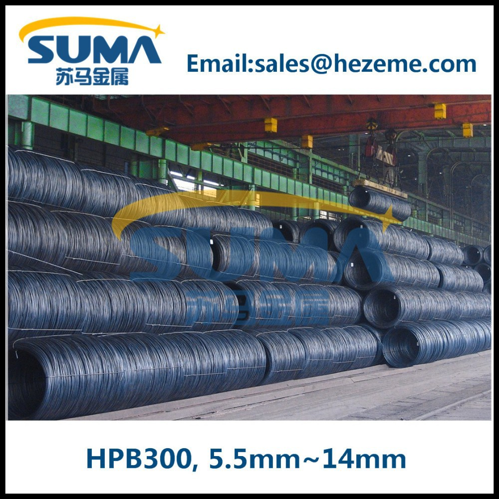 HPB300 Steel Wire Rods, 5.5-14mm, Concrete, Fasteners, Construction, Hot Rolled Plain Bar, carbon bar