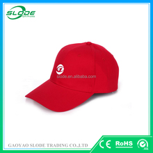 Cutom embroidery baseball cap, embroidery custom cap