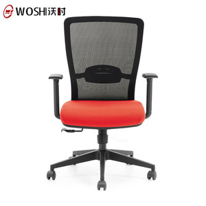 Direct Manufacturer Adjustable Armrest Mesh Back Red And Black Cloth Computer Rolling Chair Price