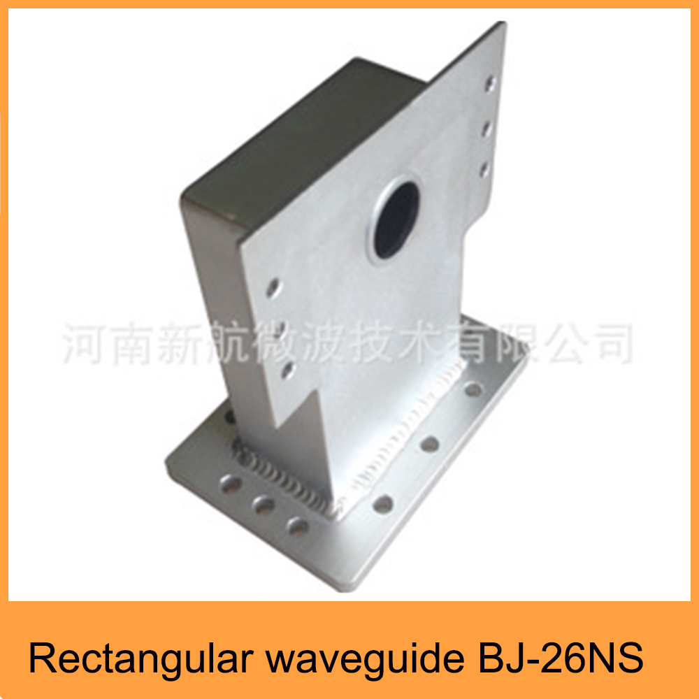 Manufacturers Of Rectangular Waveguide For 1000w 1500w Microwave Magnetron Wg9a