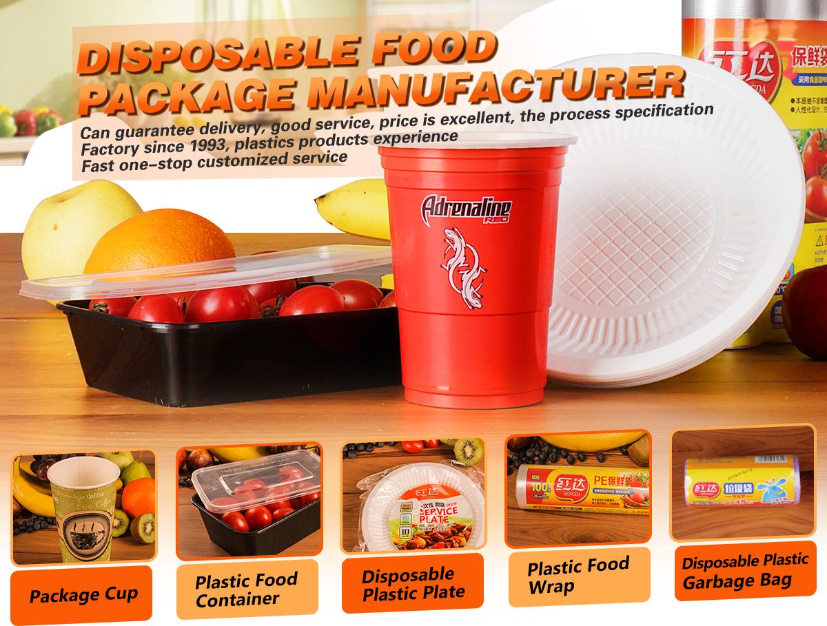 Zhejiang Hongda Plastic Co , Ltd  - plastic food container