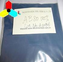 Acid Blue 80