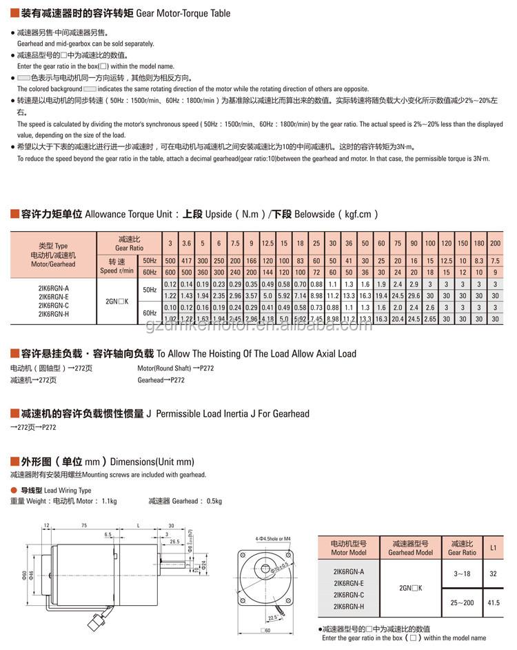 115 V/230 V Dc Motor Drehzahlregler 6 Watt Geschwindigkeit Ac ...