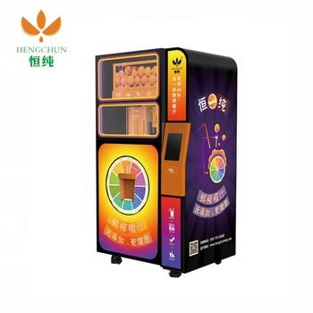 Hengchun Factory Freshly Squeezed Orange Juice Vending Machine Price
