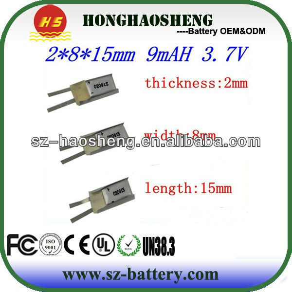 high quality 2mm thickness battery3.7v 3mm thickness battery 3mm lipo 3mm lithium polymer