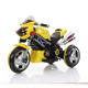 Wholesale children mini motorcycles ,New style kids battery bike / cheap price electric motorcycle kids