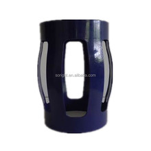 Integrated casing centralizer used in oilfield