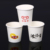 China disposable paper cup manufacturer,12 oz paper cup, customized coffee cup