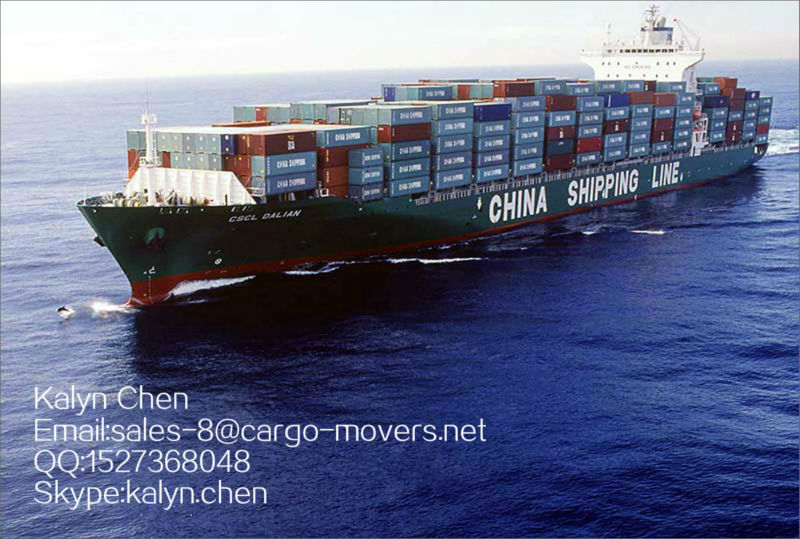 sea freight shipping from Yingkougang to Tallinn shenzhen sea freight agent