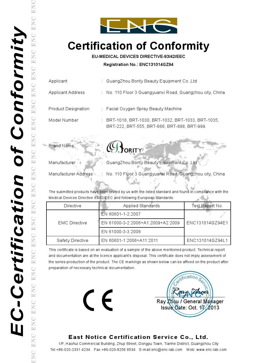 Guangzhou bority electronic technology co ltd oxygen beauty ce certification bority beauty xflitez Choice Image