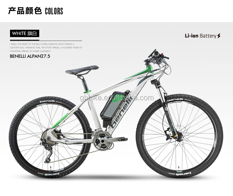 26inch 350W 36V middle motor PAS electric bike