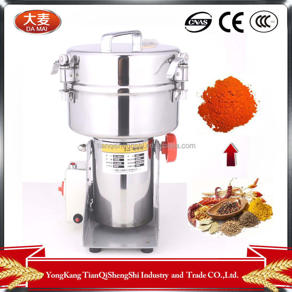 1500g electric pepper grinder/chili powder grinding machine/dry spice grinder