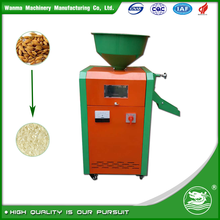 WANMA4956 Whole Set Mini Brown Rice Mill For Sale