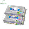 plastic baby diapers disposable packaging bag
