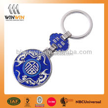 WINWIN factory price custom trolley coin keyring blank keyring