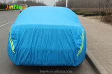Whoiesale both Outdoor and Indoor Dustproof UV protection with PEVA Waterproof car covers