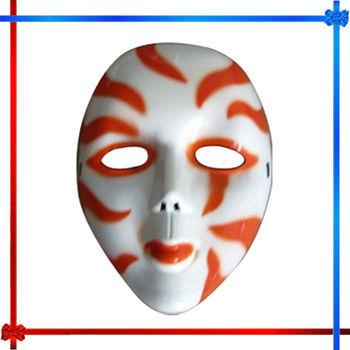 Erkek Plastik Serin Boya Maskesi Buy Maskeerkek Plastik Maske