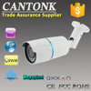Cantonk 12MP 4K IP Camera Ultra HD Network IP66 Outdoor IR Bullet IP Camera
