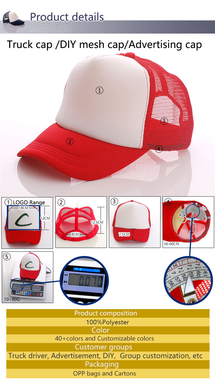 YUEXING Free Sample wholesale custom logo oem top quality 5 panel  blank foam mesh trucker cap without logo