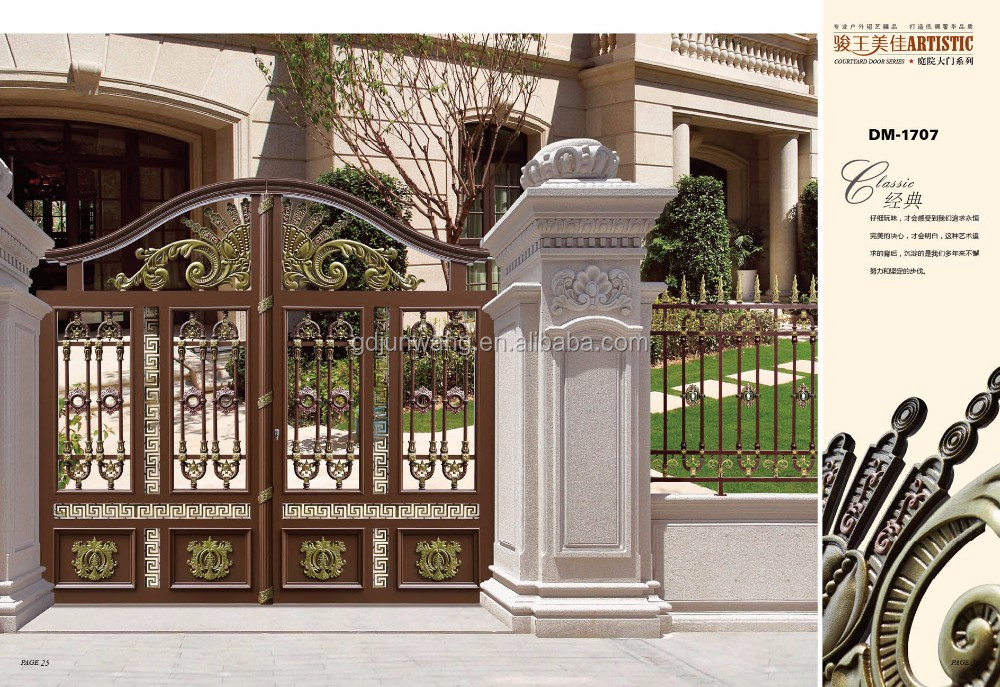 Indian house latest main gate designs automatic indian for Latest main gate designs