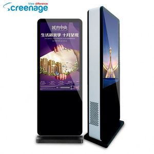 42 46 50 55 65 Inch Floor Standing Outdoor Lcd Advertising Display Totem Touch Screen Kiosk