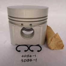 China Yanmar Piston, China Yanmar Piston Manufacturers and
