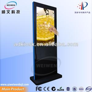 high quality!!!stand internet download manager with lcd touch screen