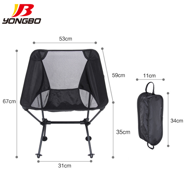 Small Order Available 7075 T6 Aluminium Folding Beach Chair Fabric For Outdoor