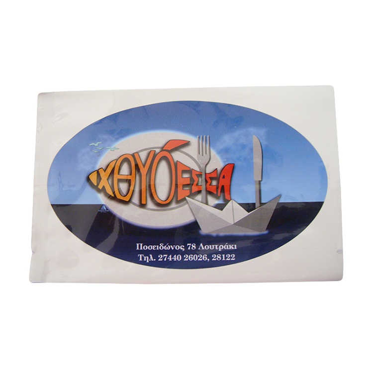 Good Tightness Plastic Packing Aluminum Solid Foil Food Bag