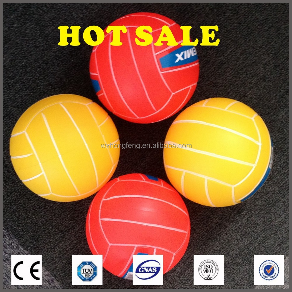 High quality children beach volleyball toy ball